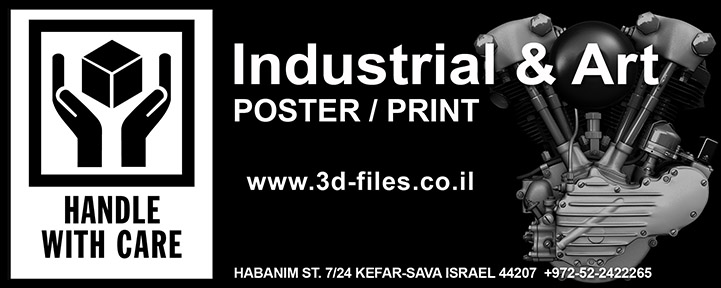 Industrial & Art Print Shop